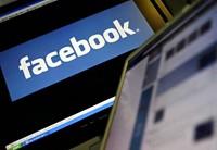 facebook-advt